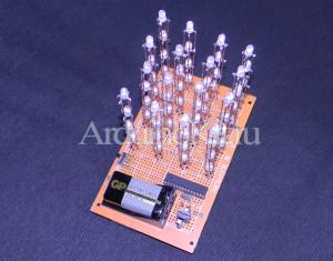 arduino-rgb-led-4x4x4