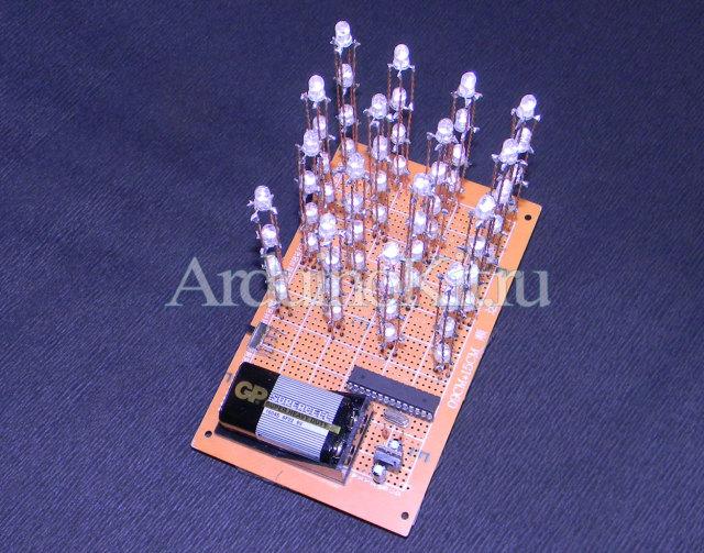 Вид законченного проекта. Куб из RGB светодиодов 4x4x4 и модуль управления Arduino