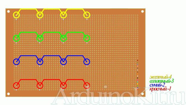 Разметка Горизонтальных Рядов - минусовой вывод верхнего светодиода