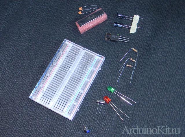 Рис2. Необходимый минимальный набор деталей для создания Arduino UNO