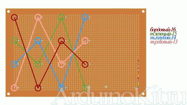 Разметка. Заключительные ряды соединений - RGB LEDs Cube 4x4x4