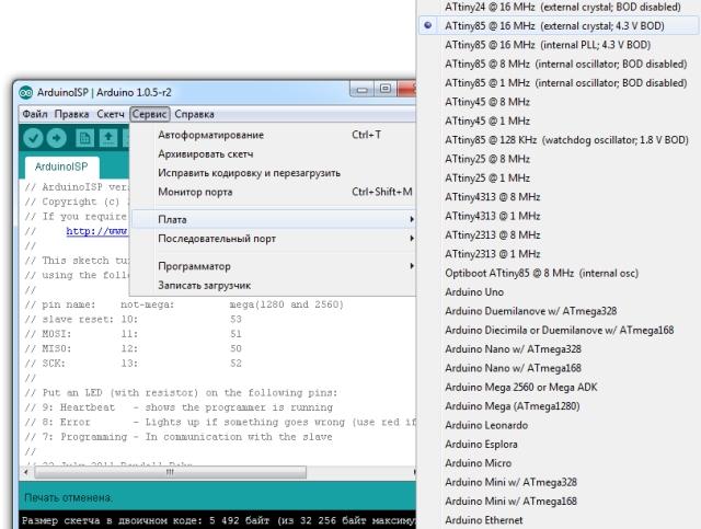 """Вид инерфейса Arduino IDE: в меню """"Сервис"""" выбираем attiny85"""