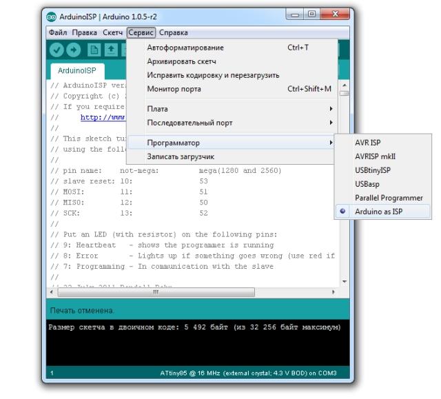 Использование Arduino как программатора ISP