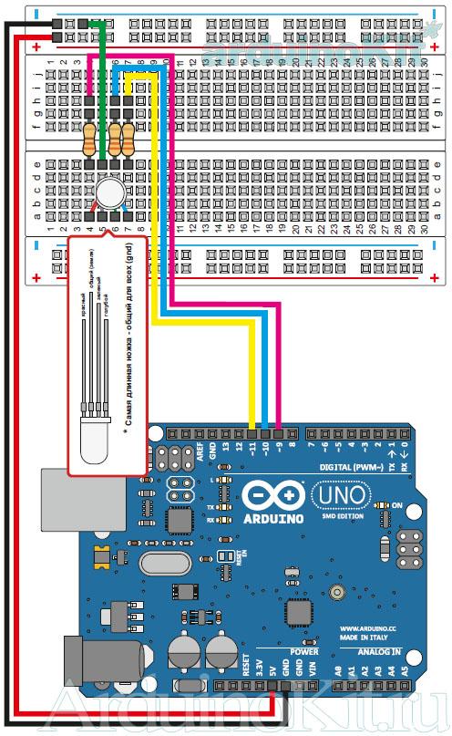 Схемма соединений к уроку №3. Arduino и Управление трехцветным светодиодом