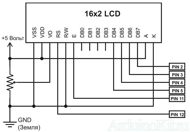 Принципиальная схема к уроку №10. Arduino и ЖКИ