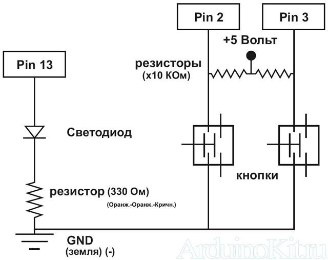 Вид принципиальной схемы к уроку 5. Arduino и кнопки