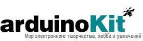 ArduinoKit Логотип