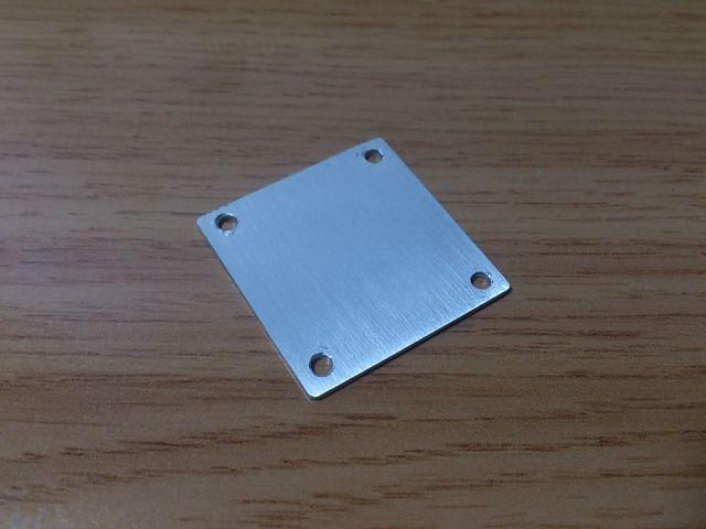 Алюминиевая крышка с просверленными отверстиями