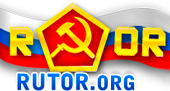 Логотип Rutorg.org - Свободный торрент трекер, рускоязычный