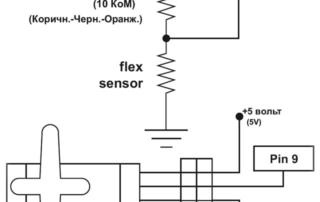 Миниатюра к уроку №9. Arduino и Датчик Изгиба. Принципиальная схема