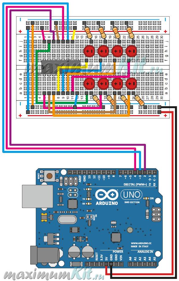 Вид схемы электрических соединений. Arduino и Регистр Сдвига