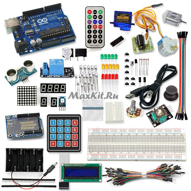 Набор MaxKit01, стартовый набор по освоению Arduino
