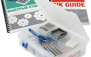 Arduino быстрый старт - первые шаги по изучению Arduino с набором MaxKit