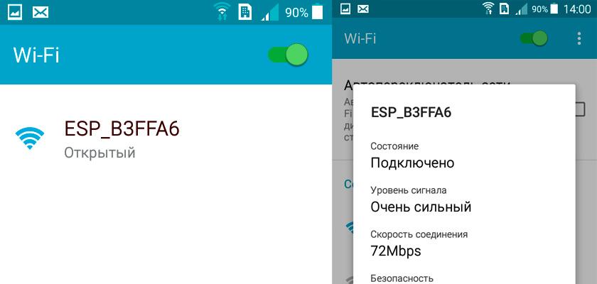 Найденная сеть esp_b3ffa6