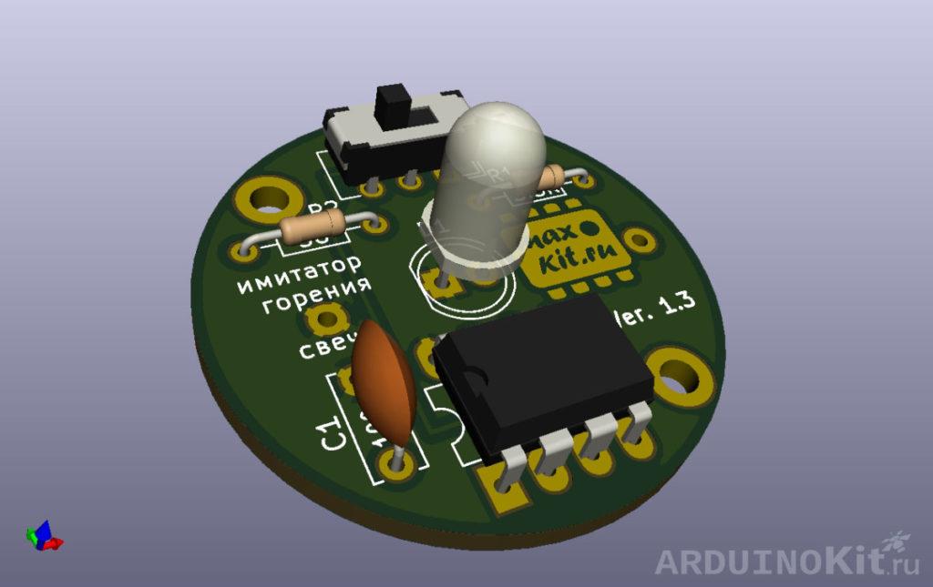 3D PCB. Прототип печатной платы