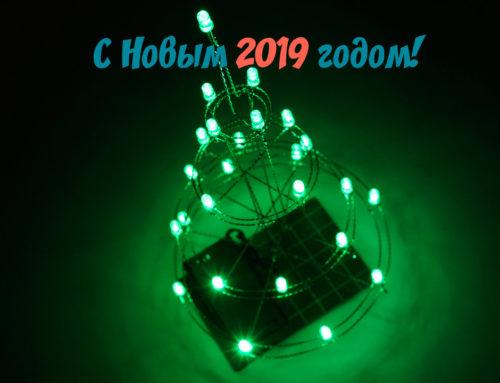 3D ЁЛКА. С НОВЫМ 2019 ГОДОМ!
