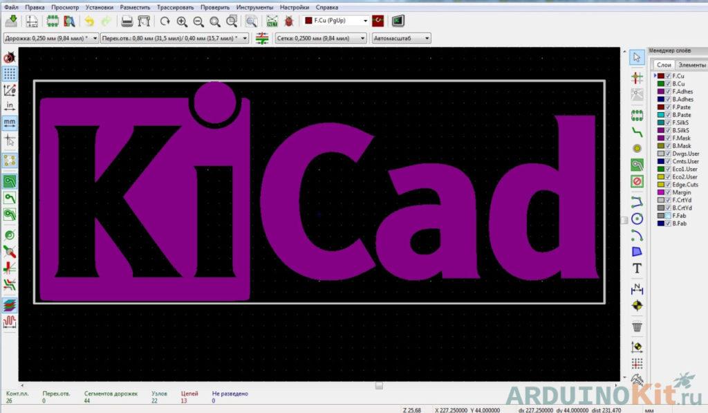 KiCad EDA - Editor PCB