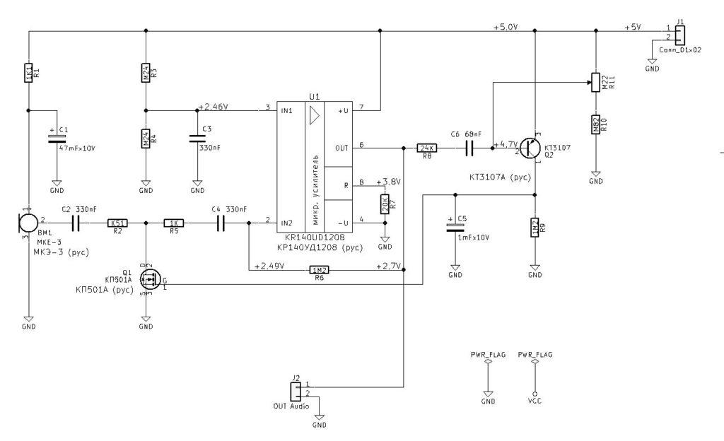 Схема. Микрофонный усилитель на К140УД1208