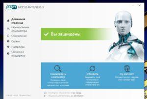 eset антивирус - главное окно программы