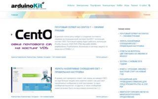 arduinokit.ru - продается