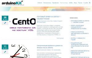 arduinokit.ru - Свой сайт