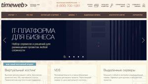 Свой сервер за 170 рублей